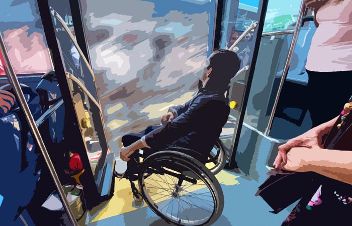 derecho movilidad